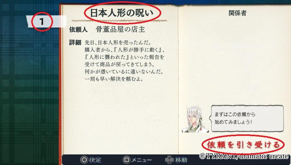 5953dcf013edb_TokyoOnmyouji2.jpg.b792206f0c9c48c0bf67ba41cf259439.jpg